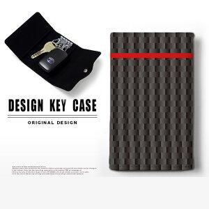 キーケース 4連 キーホルダー カーボン ライン スマートキー メンズ レディース かわいい 鍵入れ キーリング キーチェーン カード入れ 鍵 フェイクレザー 合皮 プリント おしゃれ