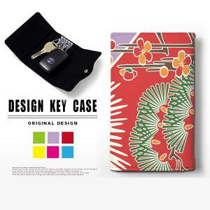キーケース 4連 キーホルダー 迎春 和柄 富士山 スマートキー メンズ レディース かわいい 鍵入れ キーリング キーチェーン カード入れ 鍵 フェイクレザー 合皮 プリント