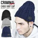 Cpnt criminal 1516 1