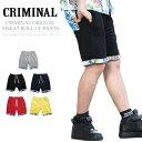 S sp criminal 1423 1