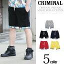 S sp criminal 1423