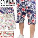 S sp criminal 1608