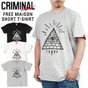 S st criminal 1614 1