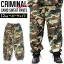 W lp criminal 1522camo 1