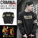 W-tr-criminal-1530gold2