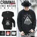 W-tr-criminal-1536-1