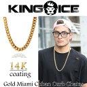 Ac necklace kingice chain