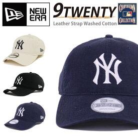 NEW ERA ニューエラ ローキャップ NYヤンキース【クラシック】レザーストラップ ロウキャップ ポロキャップ POLOキャップ 6パネルキャップ スナップバックキャップ NEWERA 920 9TWENTY メンズ ユニセックス 帽子