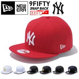 ニューエラ スナップバック キャップ NEW ERA CAP ニューヨークヤンキース フリーサイズ 大きいサイズ 帽子 NY ベースボールキャップ 定番 9FIFTY 950 ベーシック ストレートキャップ NEWERA SNAPBACK MLB NEWYORK YANKEES【親子ペア2】
