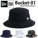 Cp newera bs bucket01 2
