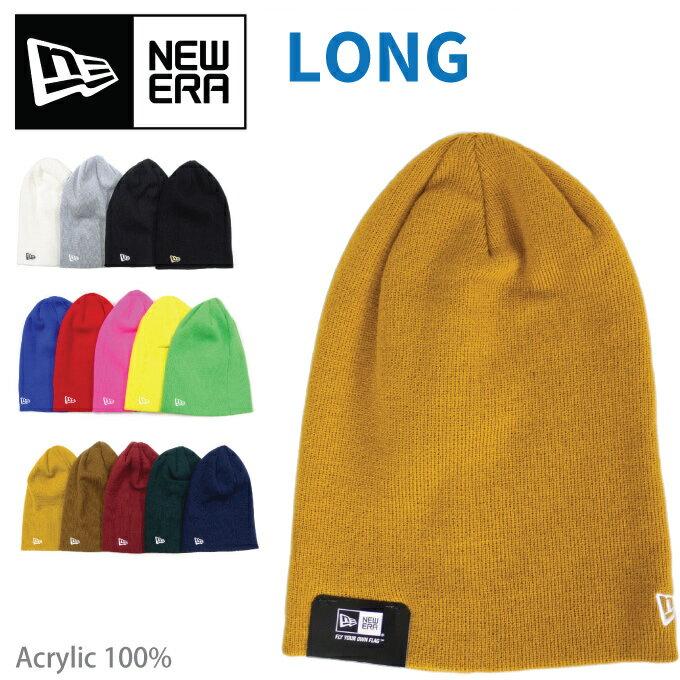 【メール便可】NEW ERA ニューエラ ニット キャップ 【LONG ロング】 KNIT CAP ロング ニット帽 ビーニー 帽子 メンズ 帽子 帽子 メンズ 帽子 帽子 NEWERA 激安6