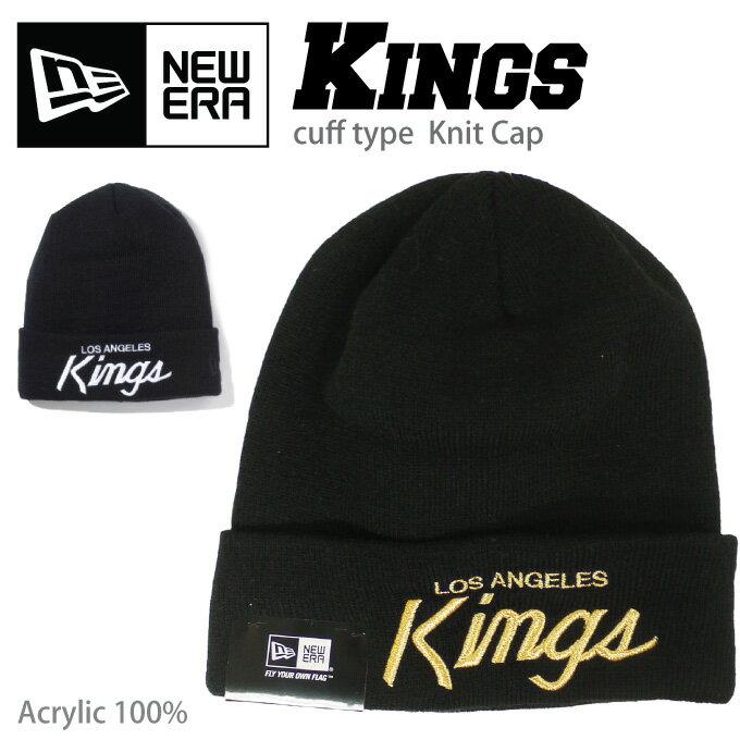 【メール便可】NEW ERA ニューエラ カフ ニットキャップ 【KINGS】 CUFF KNIT CAP LOS ANGELES ロサンゼルスキングス ニット帽 帽子 メンズ 登山ガール 雪山 通勤 通学 激安6