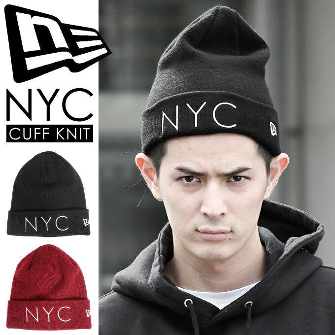【メール便可】ニューエラ ニットキャップ 【NYC】 NEW ERA ニット帽 カフ 折り返しタイプ ビーニー NEWYORK CITY フリーサイズ ニューエラ NEWERA 激安6
