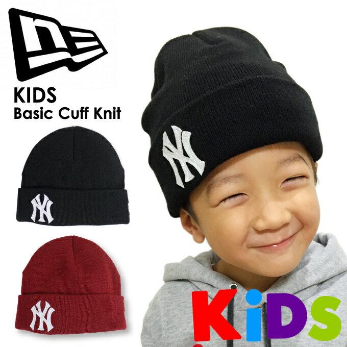 【メール便可】ニューエラ キッズ NEW ERA ニューエラ ニット キャップ【キッズ】【チームロゴ】【NY】【親子ペア2】パッチ ニューヨークヤンキース KNIT CAP YOUTH ジュニア ビーニー ニット帽 サイズ カフタイプ 子供用 売れ筋 無地 ニット 帽子 激安8