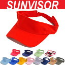 Cp magic sunvisor