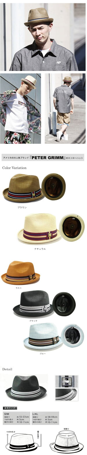 PETERGRIMMHAT【Depp】【全5色】ピーターグリムハットリボン中折れハット帽子メンズレディース男女兼用
