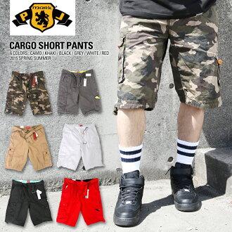 PJ MARK 카고 반바지 조던 크레이그 CARGO SHORT PANTS 벨트 칼라 팬츠 US 사이즈 남성 큰 사이즈 L LL 2L 3L 4L 5L