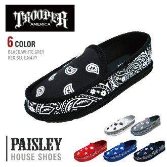 每双鞋佩斯利螺旋花纹的房子的骑兵鞋真鞋头巾佩斯利头巾的房子