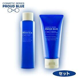 プラウドブルー PROUD BLUE《セット》モイスチュアローション(化粧水)150mL + モイスチュアハンドクリーム 50g 神奈川大学開発 特許技術採用の界面活性剤フリーコスメ