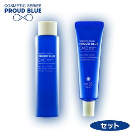 プラウドブルー PROUD BLUE《セット》モイスチュアローション(化粧水)150mL + モイスチュアUVジェル30gSPF35PA+++ 神奈川大学開発 特許技術採用の界面活性剤フリーコスメ