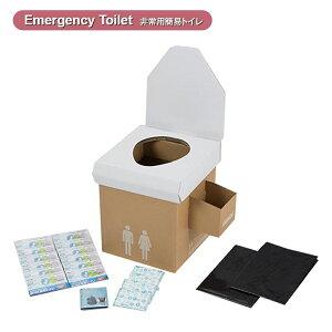 簡易トイレ セット 緊急用 防災グッズ 災害 防災 避難 簡単組立 緊急 アウトドア 洋式便座 非常用 角利産業「お取り寄せ」「お取り寄せ」