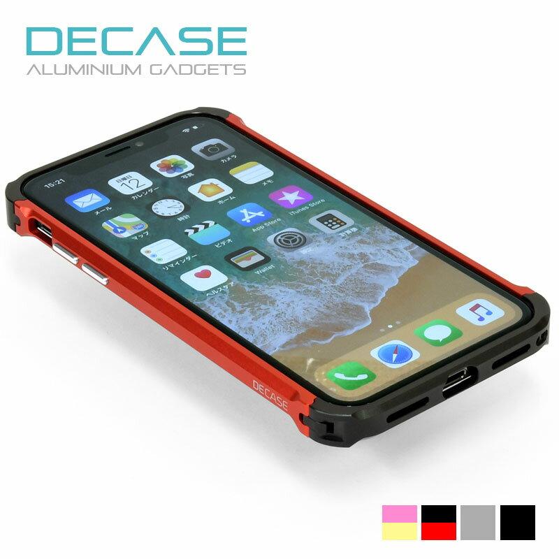 Lock for iPhone X アルミニウム バンパー ケース【ワンタッチ脱着式/国内最高峰の低電波干渉率/アイフォンX(テン) バンパー DECASE ディケース】