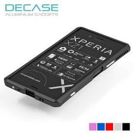 Xperia XZ1(SO-01K/SOV36) 高精度アルミニウム バンパー ケース DECASE for Xperia XZ1【精密機器メーカー技術の結晶/世界最高峰の低電波干渉率/エクスペリアXZ1】