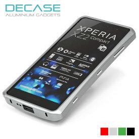 Xperia XZ2 Compact(SO-05K) 高精度 アルミニウム バンパー ケース DECASE for Xperia XZ2 Compact【精密機器メーカー技術の結晶/世界最高峰の低電波干渉率/エクスペリアXZ2コンパクト】