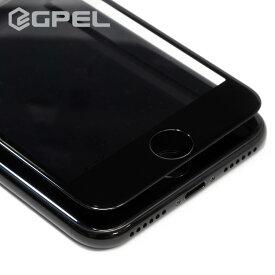 iPhone SE(2020)/7/8 iPhone7/8 Plus 縁まで守る液晶フルカバー3Dガラスフィルム アイフォン液晶フィルム