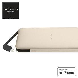 モバイルバッテリー POWER CUBE 5000 Lightning【安心のApple MFi認証取得/iPhone iPad充電Lightningケーブル内蔵/5000mAh】