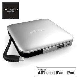 モバイルバッテリー POWER CUBE 9000 Lightning【安心のApple MFi認証取得/iPhone iPad充電用Lightningケーブル内蔵/9000mAh】