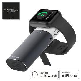 モバイルバッテリー POWER TUBE 6000 W2【AppleWatch&iPhone2台同時充電/安心のApple MFi認証取得 Lightningケーブル内蔵/時計置きにもなるキックスタンド付/6000mAh】