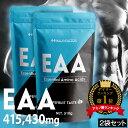 [2袋セット] EAA パウダー 必須アミノ酸【【EAA 395,200mg/ BCAA 181,900mg/ β-アラニン 55,700mg】ハルクファクター…