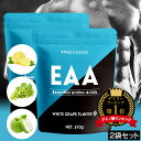 [2袋セット] EAA 合計 1kg パウダー 必須アミノ酸【EAA 415,430mg/ BCAA 191,250mg/ β-アラニン 55,700mg】ハルクフ…