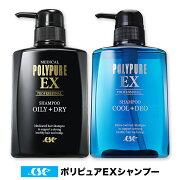 ポリピュアスカルプシャンプー/COOL+DEO【単品】