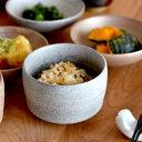 5%OFFクーポン配布中 和食器 おしゃれ 一服碗 雲母 うんも 【 クッチーナ 】有田焼 茶碗 おしゃれ モダン 小鉢 飯碗 茶わん ごはん茶碗 日本製 磁器 日本製 電子レンジ プレゼント ギフト