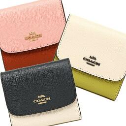 教練錢包Outlet COACH F26458彩色塊小錢包女士三個機會錢包素色