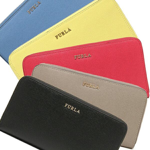 フルラ バビロン 長財布 レディース FURLA PR82 B30 選べるカラー