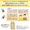Propolis & Manuka honey candy MGO 400 + ◆ 5 bag set ◆ (cocina honey honey honey マヌカヘルス propolis candy throat candy together buy shipping) fs3gm