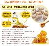 허니 버터 아몬드 [28g× 12 자루] 국내 산 (트레일 믹스 너트 믹스 아몬드 허니 버터 건강 달콤한 카라멜 너트) 10P01Oct16에서 포인트 10 배