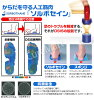 DSIS sorubotenisu[22-27.5cm]61825SORBO网球专用的tenisupureyasoruboinsorusupotsu脚后跟sorusorubosein SORBOTHANE鞋垫打击吸收