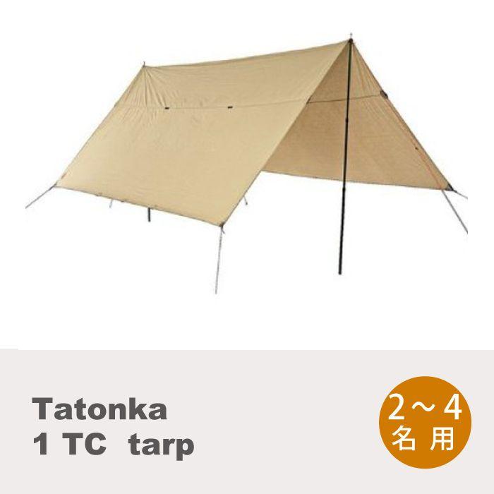 【レンタル】タトンカ1TC【タープ】