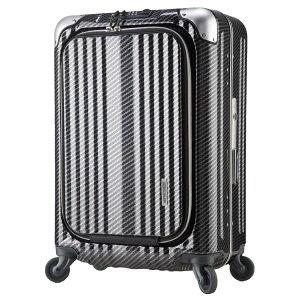 縦型ビジネスキャリー50cm[ノートパソコン収納可能スーツケース]【メーカー直送品・送料無料】【あす楽対応_関東】【smtb-k】【w4】