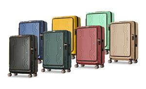 LEGEND WALKER HARD CASE BLUE WHALE 拡張機能付き フロントオープン ファスナータイプ スーツケース 48cm 1〜2泊 機内持込対応サイズ 4輪【メーカー直送品TS 送料無料 】【あす楽対応_関東】
