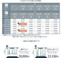 K0193-0194価格表
