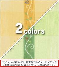 ニューピコラ/AZ-4060-4061/カラー一覧