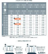 EK1927/価格表