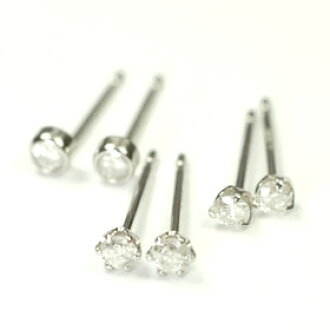 Platinum And Diamond 0 1 Ct Stud Earrings Less Than Half