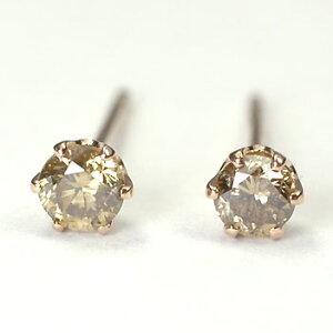 ダイヤモンド ピアス ピンクゴールド 一粒 K18PG・ブラウンダイヤ0.2ct スタッドピアス
