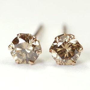 ダイヤモンド ピアス ピンクゴールド 一粒 K18PG・ブラウンダイヤ0.4ct スタッドピアス